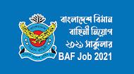 বিমান বাহিনী নিয়োগ 2021 সার্কুলার | BAF Job Circular 2021