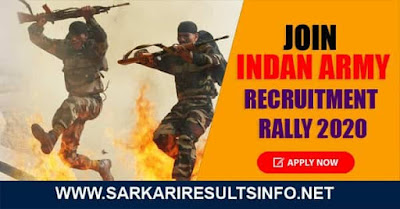 Join Indan Army Recruitment Rally 2020: Indan Army Recruitment Rally Haryana has recently invited an online application form
