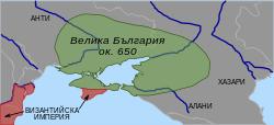 Великая Болгария