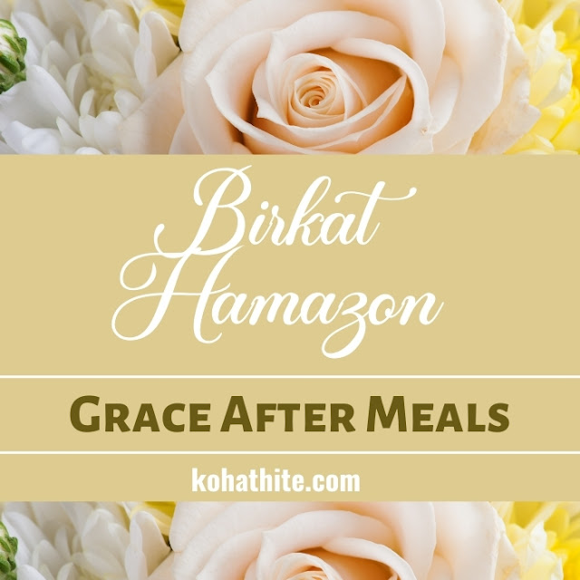 Birkat Hamazon In English | Grace After Meals | Benching