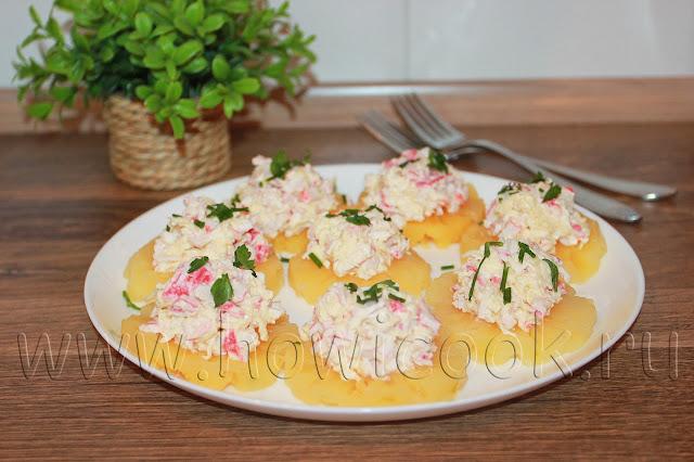 рецепт закуски с ананасами и крабовыми палочками