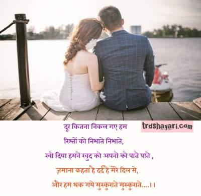 Pyar wali shayari, love shayari