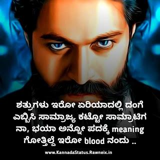 Kannada Attitude Captions For Instagram