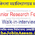 GMCH Recruitment 2020: Apply For Junior Research Fellow [Walk-in]