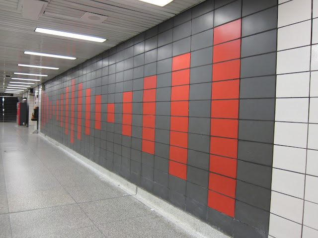 Tiling at Bay station