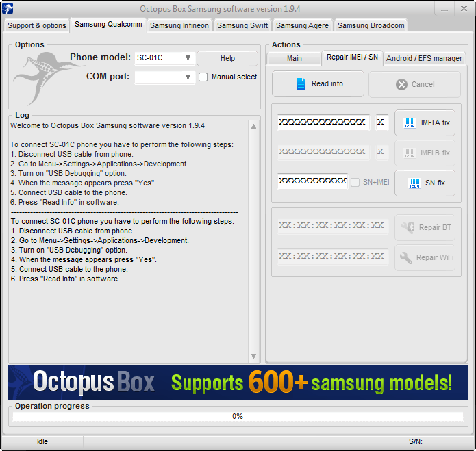 Octopus Samsung V1.9.4 Without Box Without Password