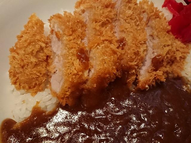ランチヒレカツカレー丼