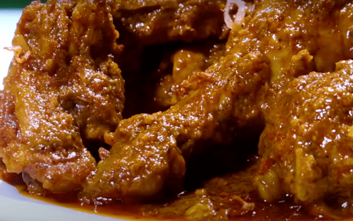 How to Make Chicken Curry Recipe