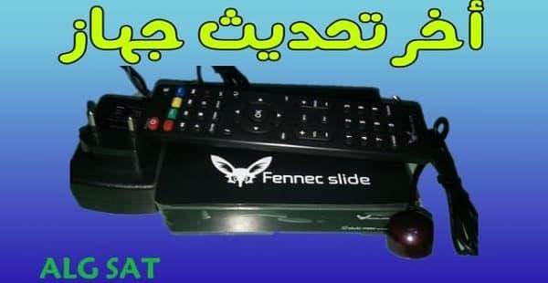 أخر تحديث جهاز fennec slide  متجدد باستمرار - ALGSAT .