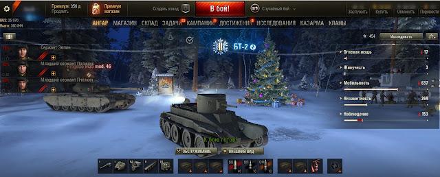 Бесплатный премиум аккаунт в танках на год