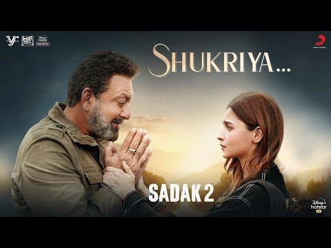 शुक्रिया Shukriya Lyrics Hindi - KK And Jubin Nautial | Sadak 2