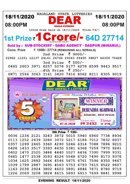 Lottery Sambad 18-11-2020 Today Results 8:00 pm, Nagaland State Lottery Sambad Today Result 8 pm, Sambad Lottery, Lottery Sambad Live Result Today