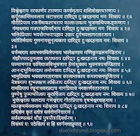 Daaridradahana stotram for Lord Rudra
