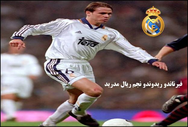 ريال مدريد,فيرناندو ريدوندو,ريدوندو ريال مدريد,ريال,مدريد,ريدوندو,نجوم ريال مدريد,هالاند ريال مدريد,اسطورة ريال مدريد وبرشلونة,برشلونة وريال مدريد,اسطورة ريال مدريد,أساطير ريال مدريد,الاسطورة ريال مدريد وبرشلونة,ريال مدريد برشلونة,لريال مدريد,الاسطورة ريال مدريد,ملخص ريال مدريد,عاجل ريال مدريد,عشاق ريال مدريد,ريال مدريد اسطورة كل الزمان,اخبار ريال مدريد,اهداف ريال مدريد,صفقات ريال مدريد,ريال مدريد اليوم,ريال مدريد مباشر,الريال مدريد,اسطورة ريال مدريد دي ستيفانو,الاسطورة ريال مدريد ويوفنتوس