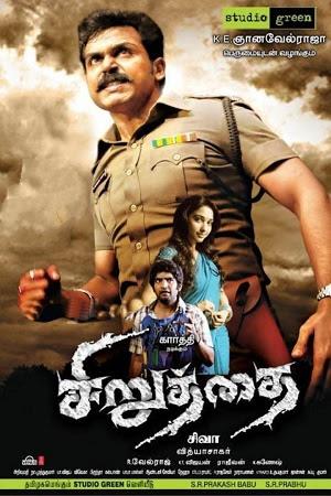 Siruthai 2011 Full Movie Hindi Dubbed Download