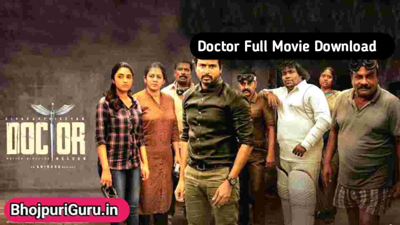 Doctor Tamil Movie Download Tamilyogi