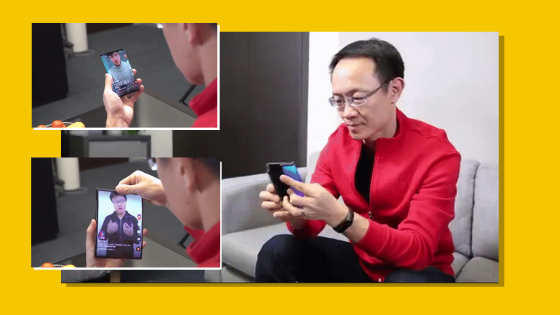 Xiaomi is Working on The Best Foldable Smartphone! Price? Specs? What is Inside?