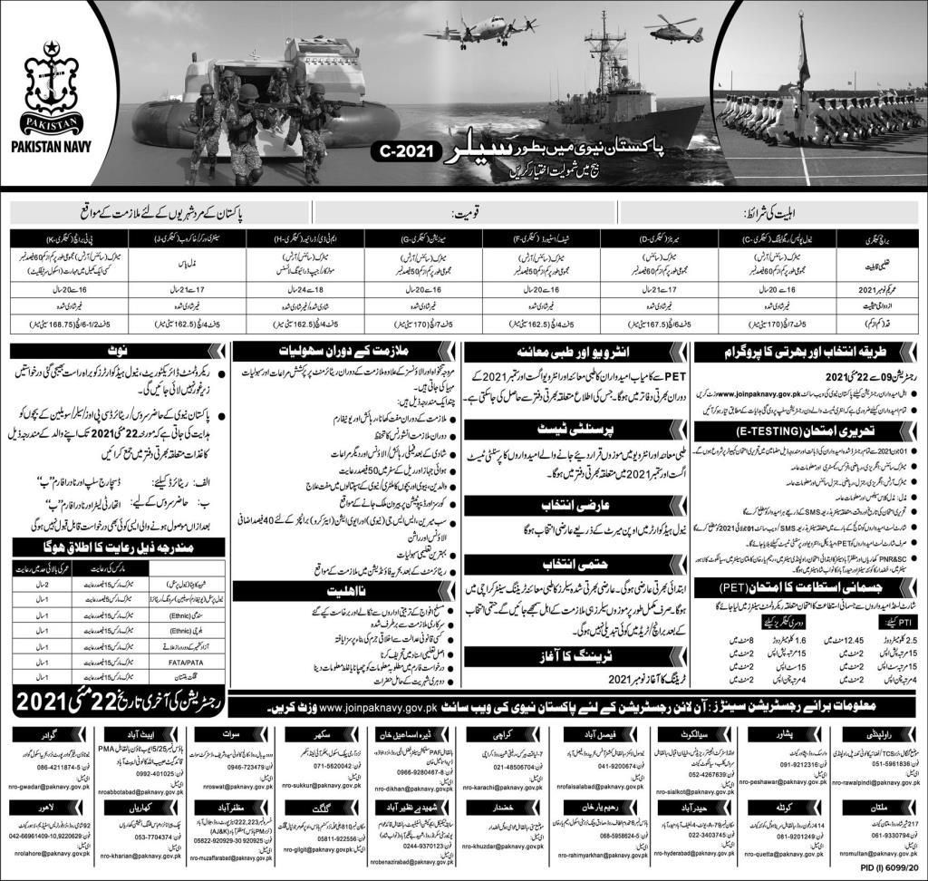 Latest Join Pakistan Navy as Sailor Jobs Advertisement 2021