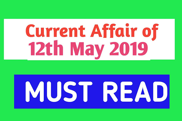 Current Affairs - 2019 - Current Affairs Today 12th May 2019,Current Affairs 2019 f