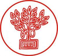 9,338 पद - तकनीकी सेवा आयोग - बीटीसीएस भर्ती 2021 - अंतिम तिथि 24 मई