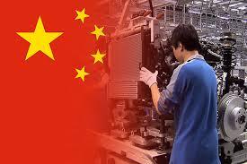 مؤشر مديري المشتريات التصنيعي الصينى غدا وتوقعات بدفعه ايجابيه للاصول الامنه