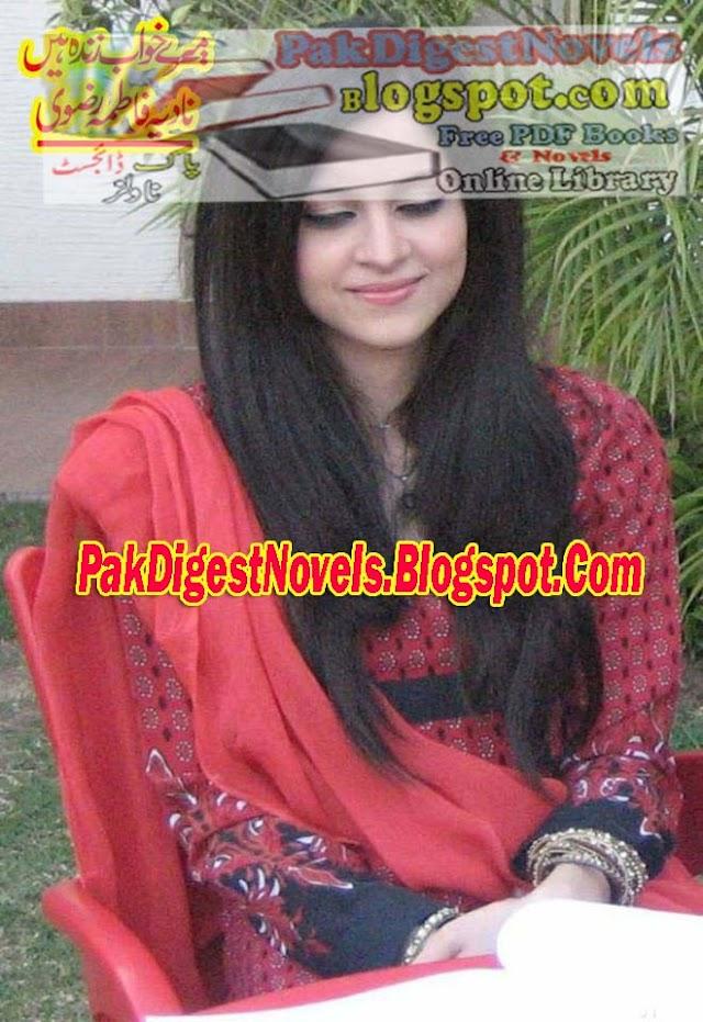 Mere Khwab Zinda Hain Episode 25 Novel By Nadia Fatima Rizvi Pdf Free Download