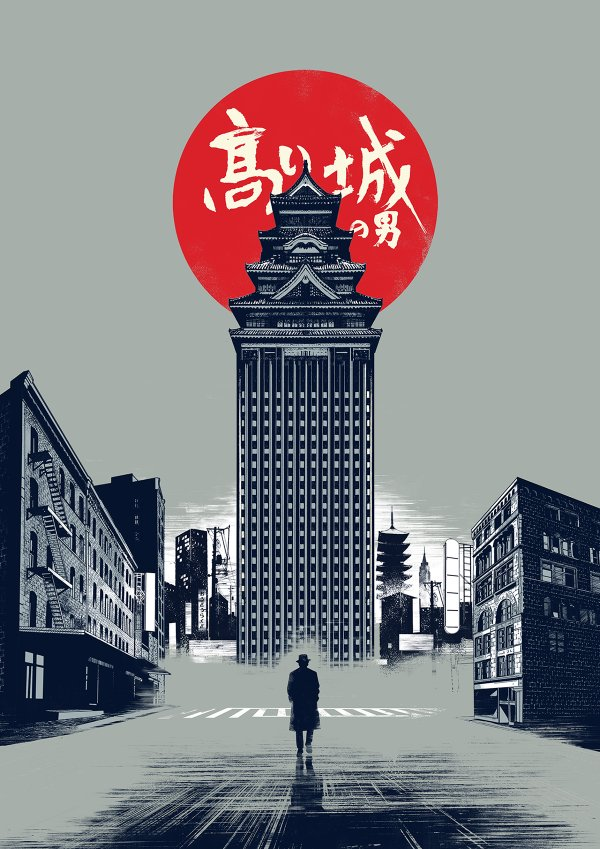 © Shotopop | The Man In The High Castle - Philip K. Dick | The Folio Society