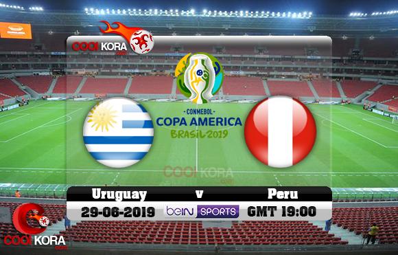 مشاهدة مباراة أوروجواي وبيرو اليوم 29-6-2019 علي بي أن ماكس كوبا أمريكا 2019