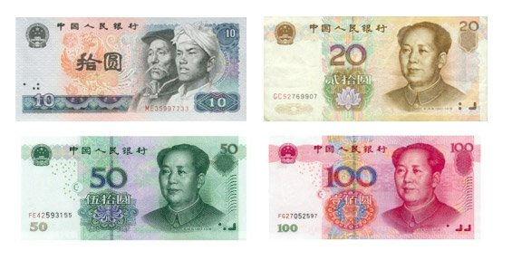 China estaria planejando a eliminação total de seu dinheiro físico