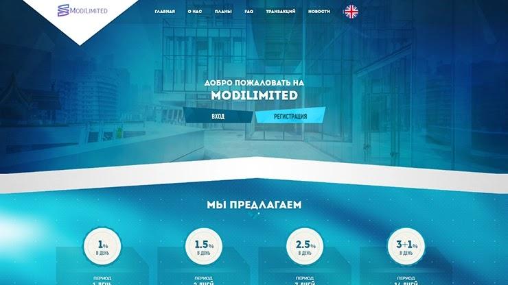 Обновление сайта ModiLimited