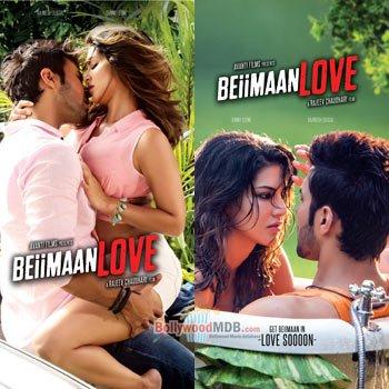 مشاهدة فيلم 2016 beiimaan love مترجم اون لاين و تحميل مباشر