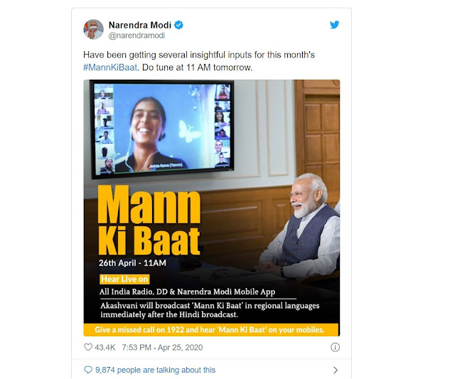 Inviting Ideas for PM Narendra Modi's Mann Ki Baat on 26th April, 2020