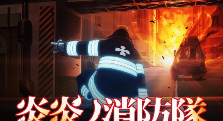 불꽃 소방대 icon