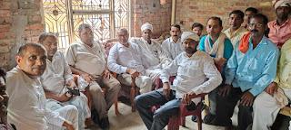 नगर पंचायत कमेटी गठन के लिए हुई बैठक | #NayaSaberaNetwork