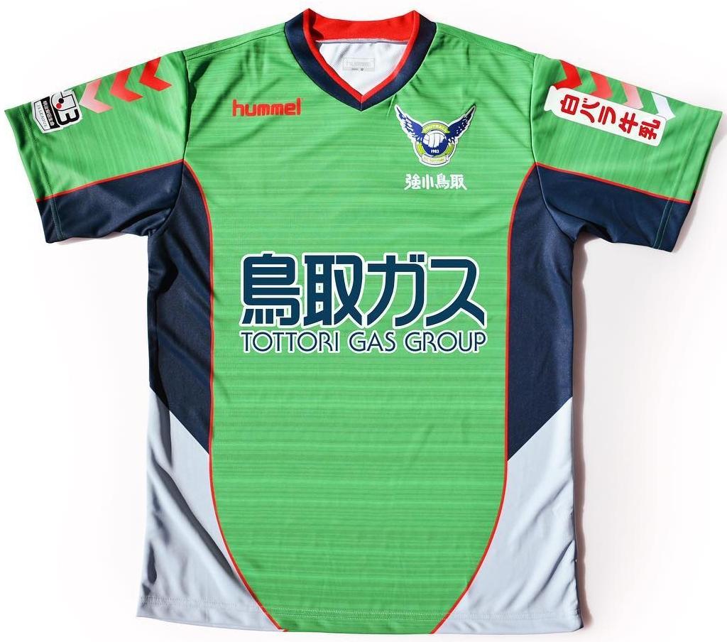 A camisa reserva é predominantemente branca com detalhes em verde e gola em  azul e vermelho. 716200aeeaa0a