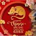 Selamat Tahun Baharu Cina 2020