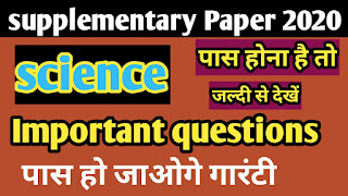 Science important question supplementary