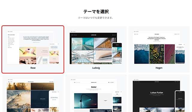 Adobe Portfolioテーマの選択