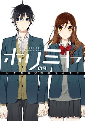 ホリミヤ コミックス表紙 第9巻 | HERO | HORIMIYA Volumes | Hello Anime !