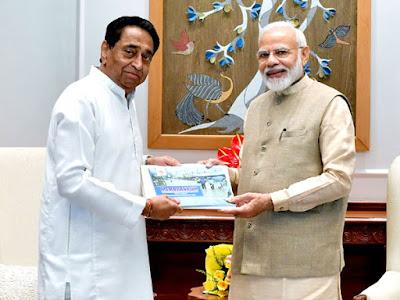 CM Kamal Nath Meets PM Modi Floods Fund Madhya Pradesh