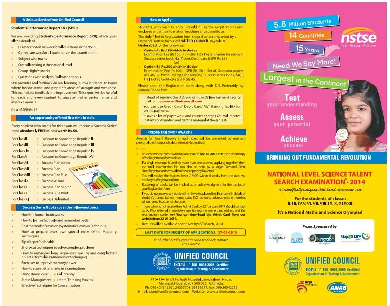 Vanavil Tamil Software 7 0 Free Download - priorityworldofr4