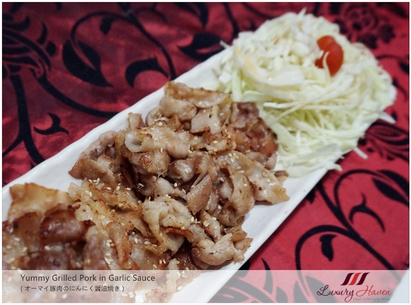 daiso food grilled pork garlic sauce recipe