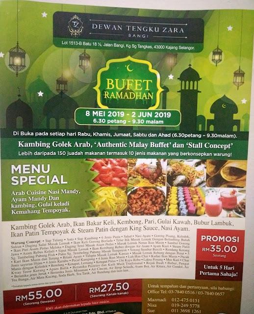 Menu Buffet Ramadan 2019 Dewan Tengku Zara