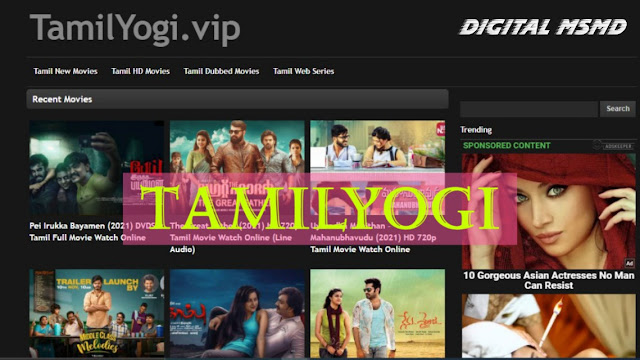 Tamilyogi - Msmd Entertainment