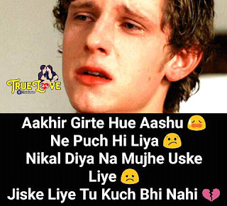 sad hindi quotes