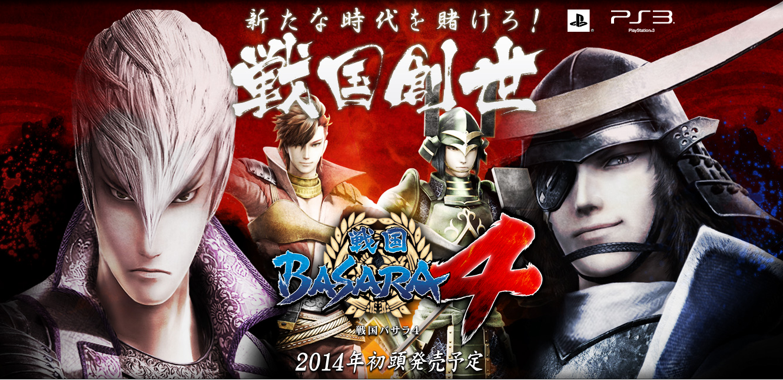 Game-Kei: Sengoku BASARA 4 New Characters and features