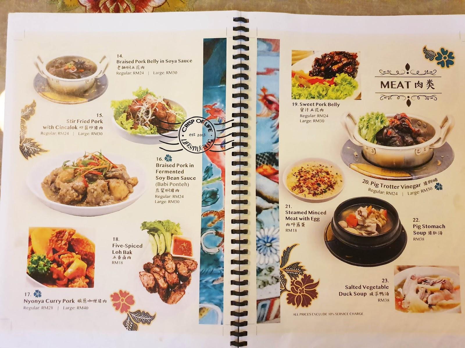 Richard Rivalee Nyonya Cuisine 娘惹之家 @ Rain Garden Hotel, Lebuh Burmah, Penang