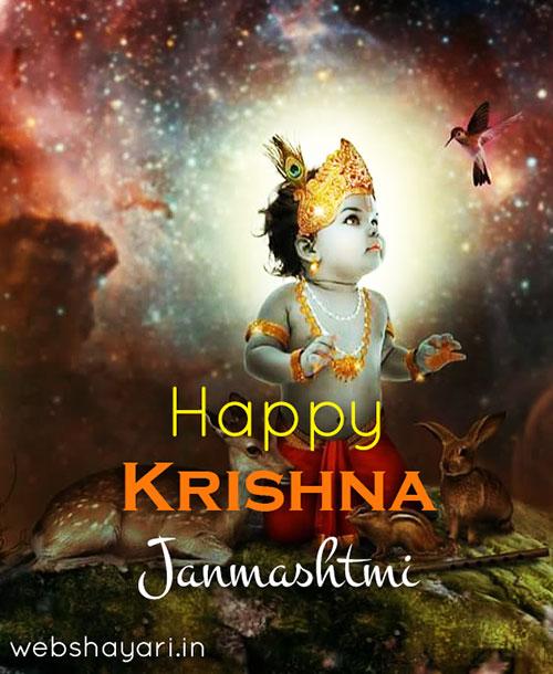 krishan bhagwan ki photo dikhao download karna wala