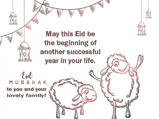 Eid Mubarak Advance Wishes Pictures