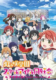 Love Live! Nijigasaki Gakuen School Idol Doukoukai Opening/Ending Mp3 [Complete]
